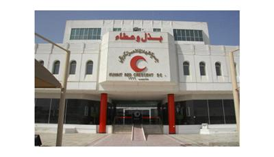 جمعية الهلال الأحمر الكويتي