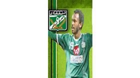 «الأخضر» يضم البرازيلي إلياس
