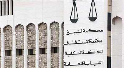 «التمييز» تقرر إيقاف حكم الاستئناف بإعادة جنسية «أحمد الجبر» وعائلته لحين البت في طعن الحكومة على الحكم