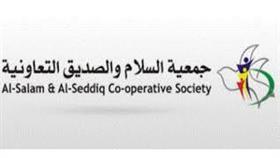 رفض استشكال «الشؤون» المُطالِب بعدم تنفيذ حكم وقف انتخابات «جمعية الصديق»