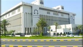 «الاستئناف»: إلغاء سجن مواطن 7 سنوات وتغريمه 48 ألف دينار.. وبراءته من تهمة تزوير الجنسية