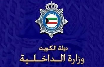 مصري قتل زميله في السكن.. بسكين