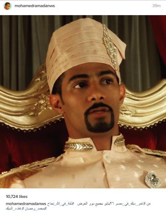 محمد رمضان ينشر أول صورة من فيلم آخر ديك فى مصر ثقة في الله نج