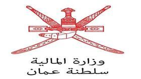 عمان تنفي طلب وديعة مليارية من دول الخليج