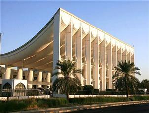 رفع جلسة مجلس الأمة إلى 31 يناير المقبل