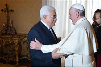 افتتاح سفارة لفلسطين في الفاتيكان لأول مرة.. غداً