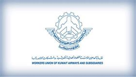 نقابة «الكويتية» تُمهل إدارة الشركة عدة أيام لتنفيذ مطالبها