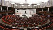 البرلمان التركي يقر الجولة الثانية من مشروع مسودة تعديل الدستور