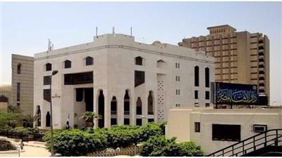 «الإفتاء المصرية»: الإدارة الأميركية الجديدة تخلط بين الإسلام والإرهاب