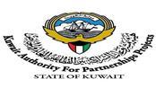 «هيئة الشراكة»: ترسية مناقصة إدارة «المباركية» بـ3.6 مليون دينار