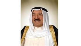 حضرة صاحب السمو أمير البلاد الشيخ صباح الأحمد الجابر الصباح حفظه الله