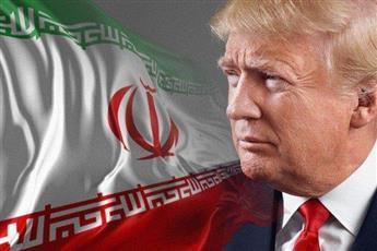 البيت الأبيض يكشف ملامح استراتيجة ترامب تجاه إيران