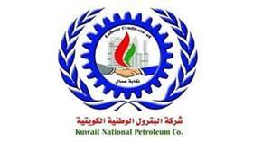 نقابة عمال البترول