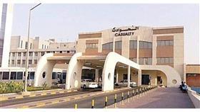 مستشفى العدان