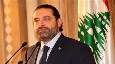 سعد الحريري رئيس الوزراء اللبناني المستقيل