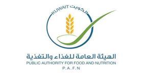 الهيئة العامة للغذاء والتغذية