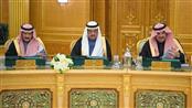 ترحيب سعودي بـ«إعلان الكويت» في ختام القمة الخليجية