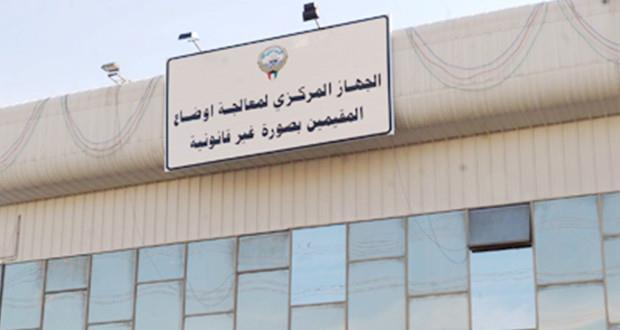 الفضالة يستعرض مع مسؤول أممي خطوات الكويت في معالجة قضية المقي..