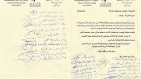 26 نائبًا وقعوا لـ «أسلمة القوانين»