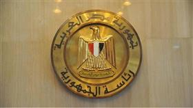 الرئاسة المصرية توضح حقيقة لقاء السيسي ونتنياهو في العقبة