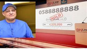 رجل الأعمال «بوصباح» يشتري رقم هاتف مميز بأكثر من مليون دولار!