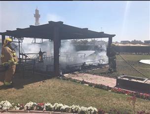 حريق ديوانية في اشبيلية
