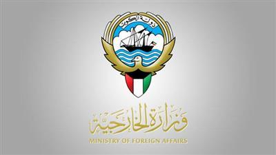 شعار وزارة الخارجية الكويتية