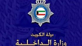 مباحث ميناء عبدالله تغلق 26 قضية سرقة كمبيوترات شاحنات