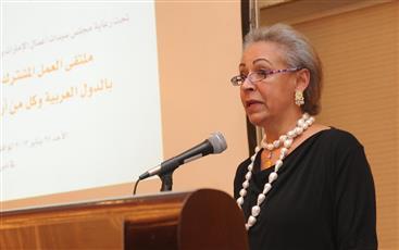 تزكية الشيخة حصة سعد العبدالله رئيس شرف للاتحاد العربي للوقاية من الإدمان
