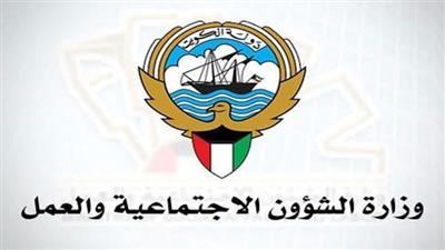 إلغاء وقف «العمرة والشاليهات» من الجمعيات
