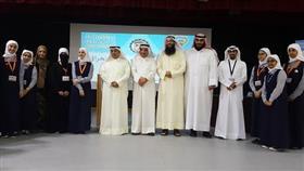 فريق منطقة العاصمة التعليمية خلال تتويجه بالمركز الأول في البطولة الوطنية الثانية لمناظرات المدارس باللغة العربية لعام 2017 للطالبات