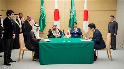 السعودية تنظر في طلب اليابان إدراج أرامكو ببورصة طوكيو