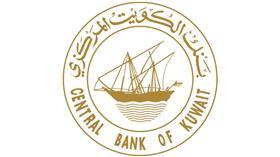 بنك الكويت المركزي يرفع سعر الخصم ربع نقطة مئوية