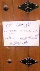 «المالية» و«التجارة» تطالبان الشركة المديرة لأسواق المباركية بوقف زيادة إيجارات المحلات