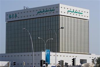 مصرف قطر المركزي يعلن رفع أسعار الفائدة ربع نقطة مئوية