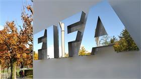 الفيفا يوقف الاتحاد المالي لكرة القدم.. بسبب التدخل الحكومي