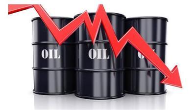 النفط الكويتي ينخفض ليبلغ 48.40 دولاراً