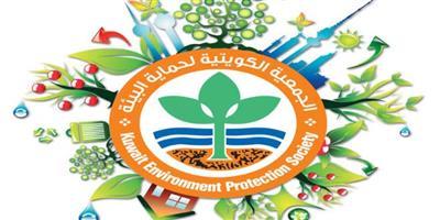 «حماية البيئة»: إعلان نتائج الاستبيان الشهري حول قانون حماية البيئة