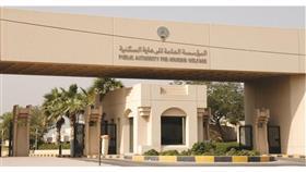 «السكنية» تدعو أصحاب طلبات 2013 وماقبل الراغبين بقسائم حكومية بـ «المطلاع» لمراجعتها