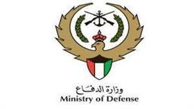الدفاع: رماية تدريبية بالذخيرة الحية يومي 21 و22