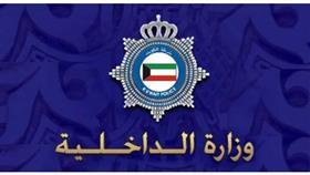 سقوط مطلوب في قضايا سلب بعد مطاردة أمنية