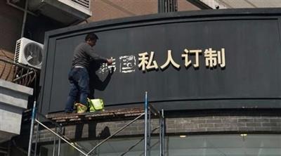 كوريا الجنوبية تشكو بكين لمنظمة التجارة العالمية