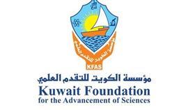 «التقدم العلمي»: حريصون على تطوير قدرات الكفاءات الوطنية تعليميًا