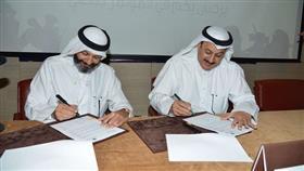 بورصة الكويت: اتفاقية شراكة مع  الهيئة العامة للمعلومات المدنية لرفع مستوى التدابير الأمنية لديها
