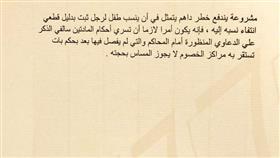 عبدالله الرومي: اقتراح بتعديل قانون «الأحوال الشخصية»