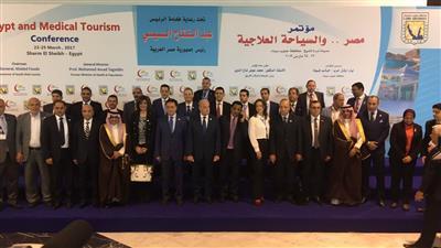 المنظمة العربية للسياحة تشارك في المؤتمر الدولي للسياحة العلاجية بشرم الشيخ
