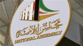 «مجلس الأمة».. 5 لجان برلمانية تجتمع اليوم