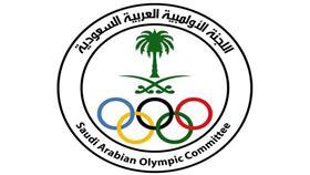 اللجنة الأولمبية السعودية