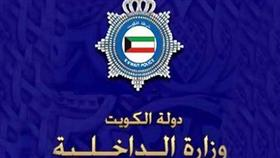 ضبط مواطن قتل زوجته في تيماء