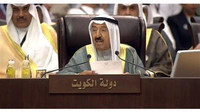 الأمير: «الربيع العربي».. وهم